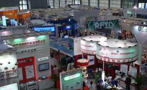 2018(第十届)深圳国际物联网博览会