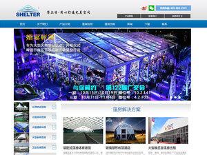 赛尔特篷房制造(北京)有限公司