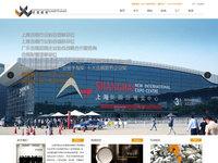 上海轩维企业形象策划有限公司