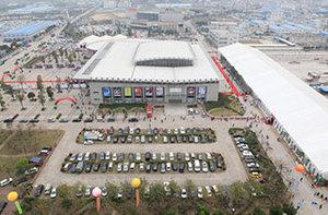 """中山市(黄圃)国际会展中心  成立于2006年2月,自成立以来,坚持""""诚信、合作、发展""""的战略理念,追求""""质量、信誉、服务""""的目标,秉""""乘风破浪""""之志向,立足展览业,立足富饶的珠江三角洲,为中国展览业的发展与会展经济的美好未来而不懈努力。 -"""