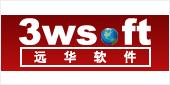 西安远华软件有限公司