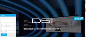 深圳鼎晟展览设计有限公司