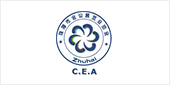 珠海市会议展览业协会