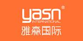 北京雅森国际展览有限公司
