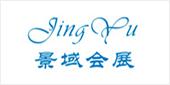 广州景域展览策划有限公司