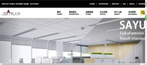 广州市上域展览设计策划有限公司