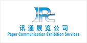 广东讯展会议展览有限公司